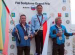 Wyniki FAI Grand Prix w Usman